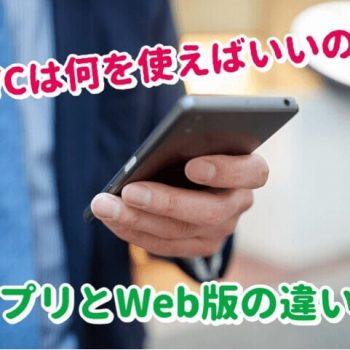 yyc app