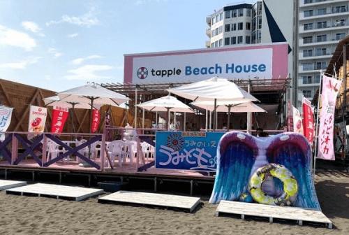 タップル誕生が江の島や恵比寿でバーをオープン!